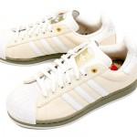 Der Star Wars X Adidas Super Star Yoda Sneaker