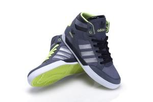 adidas Hardcourt Hi Sneaker in blei - silber - onyx