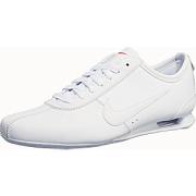 Nike Shox Rivalry Sneakers