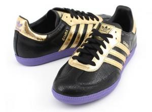 Der limitierte Adidas Samba MTL Sneaker