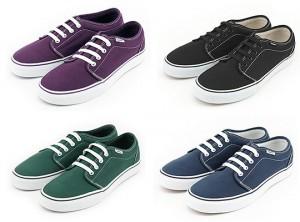Der Vans 106 vulcanized canvas Sneaker ist in den Farben grün (green), blau (navy), lila (purple) und schwarz (black verfügbar