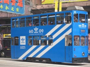 60 years of originality - die adidas tram