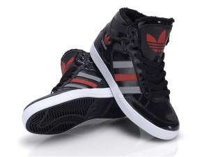 Hard Court Sneaker schwarz silber Winter 2012