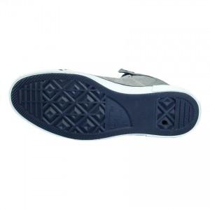 Sohle Reverb Sneaker grau