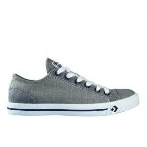 Profilansicht Converse grau Sneaker