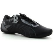 Puma Sneaker Future Cat S1 Atomisity