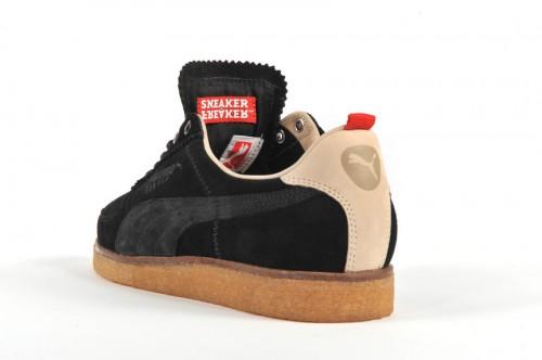 Die Zunge des Bunyip ziert das Sneaker Freaker Logo